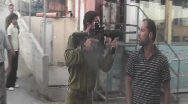 İnsanlığın Bittiği Yer Filistin