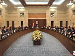 Suriyede Yeni Siyasi Partilere Onay