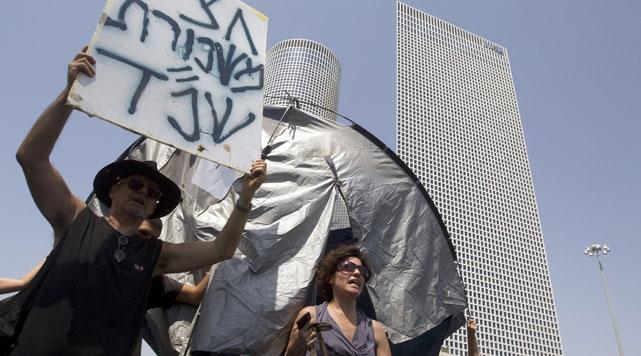 İsrail Sokakları Protesto Sesleriyle Yankılanıyor