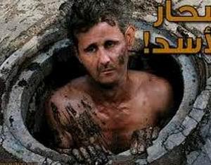 Baas Güçleri Hama Hapishanesini Bastı
