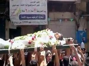 Suriyede Bayramda da Kan Aktı: 7 Ölü