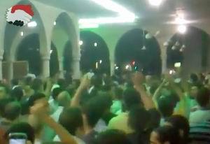 Rıfâi Camii'ni Bastılar, İmamı Vurdular…