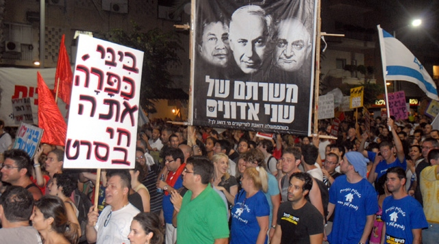 İsrailde Halk İsyan Etti...