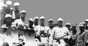 1934 İskân Kanunu ve Kürtler