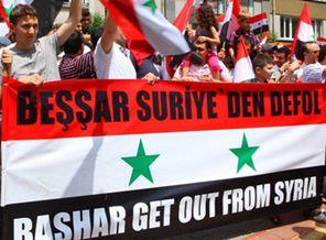 Suriye Konsolosluğu Önünde Protesto Çağrısı