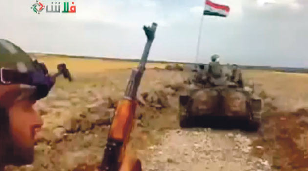 Şimdi de Humus Bombardıman Altında