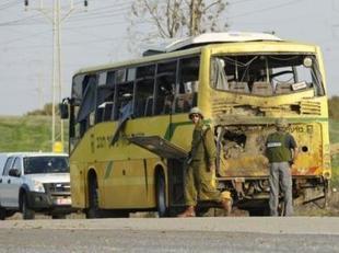 İsrailde Askeri Otobüse Saldırı: 6 Ölü