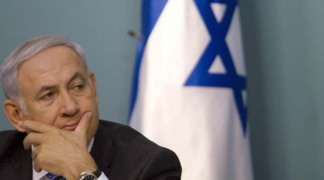 Netenyahu'nun Yardım Çağrısı!