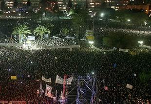 İsrailde 450 Bin Kişi Sokağa Döküldü