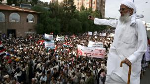 Yemen Savaş Uçakları Cami Vurdu: 7 Ölü