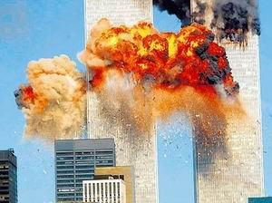İşte 11 Eylülün Ses Dosyaları