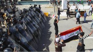 Irakta Yolsuzluk Karşıtı Protestolar