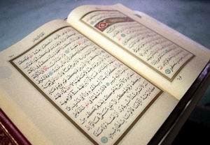 Cezaevinin en güzel dersi: Kuran-ı Kerim