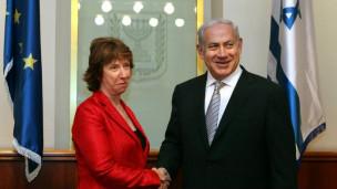 Filistini Tanınmadan Vazgeçirme Seferberliği