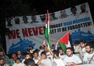 Maccabi Telavive Otel Önünde Protesto