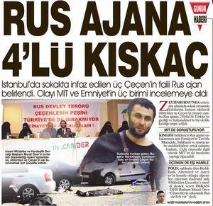 Rus Ajana 4 lü Kıskaç