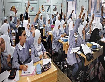 Gazze'de Çaresizlik İçinde Eğitim