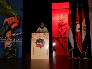 İran'da Mavi Marmara Anlatıldı