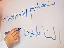 Arapça, İlköğretimde Seçmeli Ders Oluyor