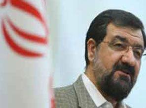 Suriye Rejimi İran İçin Kırmızı Hat