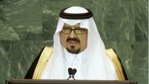 Suudi Arabistan Prensi Abdülaziz Öldü