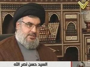 Nasrallah Rehineler İçin Meydan Okudu