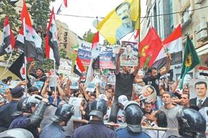 PKK, Baas'ın Kanatları Altında Suriye Halkıyla Savaşır mı?