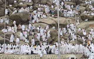 Yüz Binlerce Müslüman Arafata Çıkıyor!