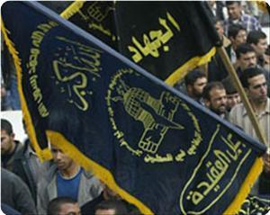 İslâmî Cihad'tan Kurban Bayramı Mesajı