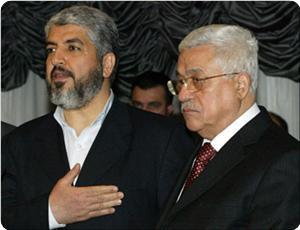 Birleşen Hamas ve Fetih Değil, Yönetimlerdir