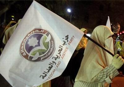 Mısır Askeri Konseyinden Geri Adım!