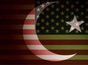 ABD İle Pakistan Arasında İpler İyice Gerildi