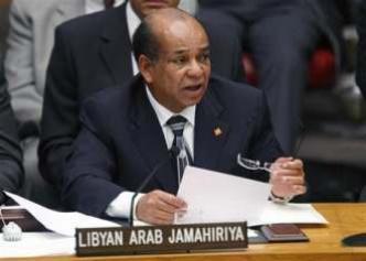 """""""Libya'da Siyonist Elçilik"""" Haberi Yalanlandı"""