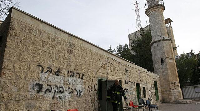 Kudüste Cami Kundaklandı