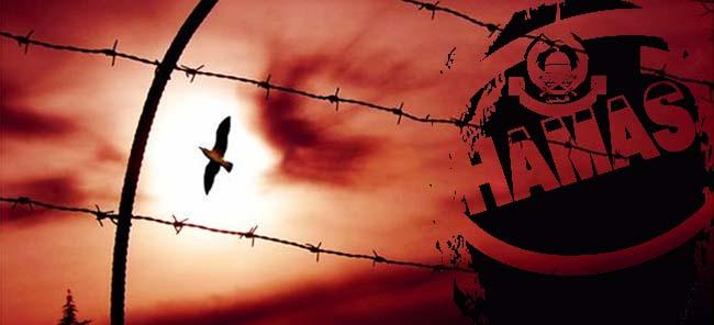 Pazar Günü 550 Filistinli Daha Özgür Olacak