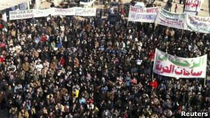 Arap Birliği: Heyet Suriyeden Ayrılmalı