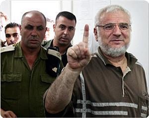 İsrail, Filistin Meclis Başkanı Duveyki Tutukladı