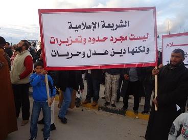 Bingazi'de İslam Şeriatı İçin Eylem
