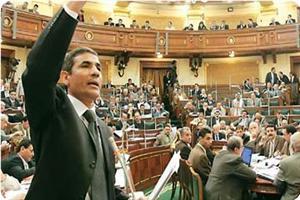 Mısır Meclis Başkanı Vekilinden Filistin Mesajı