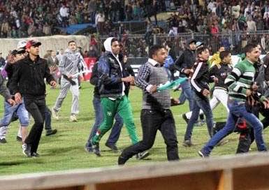 İhvandan Futbol Maçı Hakkında Açıklama