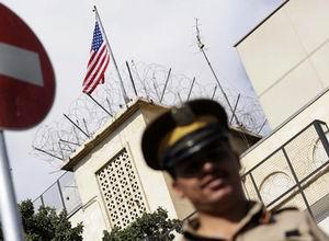 ABD Şam Büyükelçiliğini Kapattı!