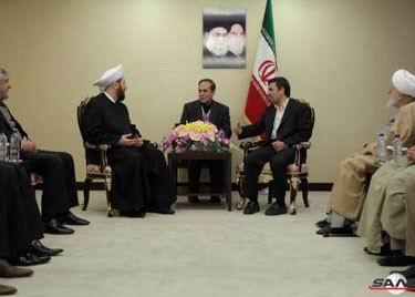 """İran, Suriyede """"Reform Süreci""""ni Destekliyor"""
