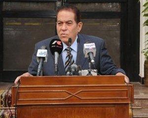 Mısırdan ABDye 1,5 Milyar Dolar Resti