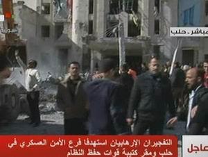 Halepte 2 Ayrı Patlama; Humusta Katliam