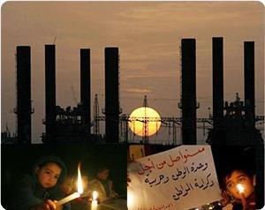 Gazzedeki Elektrik Santralı Şalterleri Kapattı