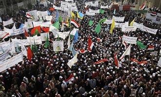 Fellucede Baas Rejimi Protesto Edildi