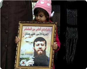 İslami Cihad Liderleri Gözaltında