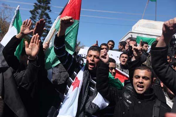 Gazzeden Suriye Direnişine Destek! (VİDEO)