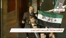Heniyye, Suriye Halkının Özgürlük Mücadelesini Selamladı