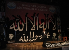 Şehit Metin Yüksel Adanada Anıldı